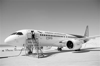 11月9日,在中国商飞公司上海飞机制造有限公司,国产大型客机c919的